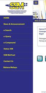 Screenshots - MySSM