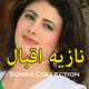 Nazia Iqbal Songs And Tapay Collection