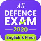 NDA,CDS,AFCAT Exam 2020