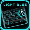 Neon Blue Black Keyboard Theme