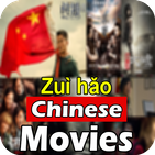 New Chinese Movies