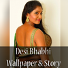 New Desi Bhabhi Stories & Desi Bhabhi Wallpaper