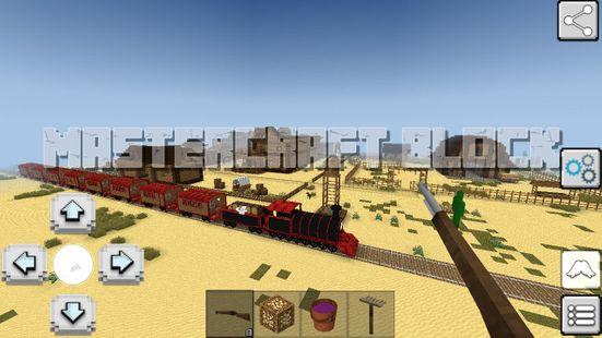 Screenshots - New MicroCraft Master Block Pro Building 2020