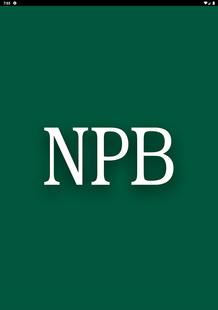 Screenshots - New Peoples Bank Mobile