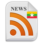 News Myanmar All Newspaper