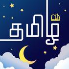 Nila Tamil Book Store - Read free & offline