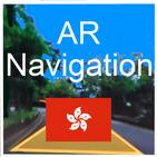 OFFLINE-HongKong AR Navigation