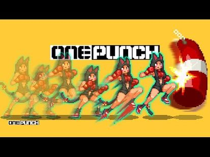 Video Image - One Punch - LIMITED EDITION