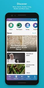 Screenshots - OnePath Network
