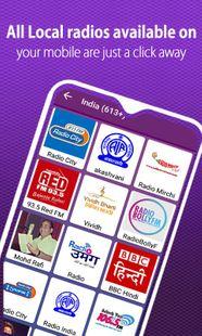 Screenshots - Online Radio FM