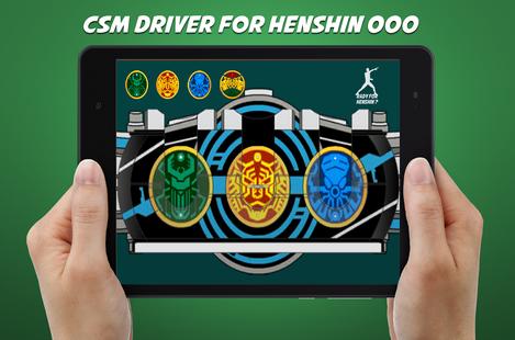 Screenshots - OOO Henshin Belt Sim