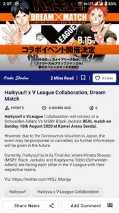 Screenshots - Otaku Shinbun - Anime Manga News from Japan