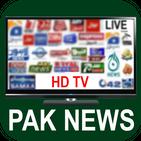 Pakistan News Live TV Channels