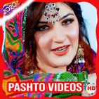Pashto Songs New – Pashto Drama , Gane, Naat, Film