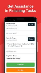 Screenshots - Pathao Agent