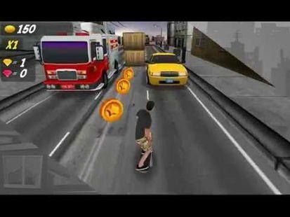 Video Image - PEPI Skate 2