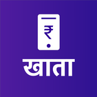 PhoneKhata - Manage Udhar Bahi Khata, Ledger Book