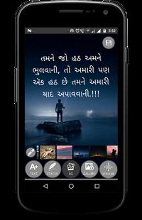 Screenshots - Photo par Gujarati ma lakho