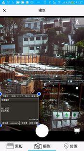 Screenshots - Photoruction