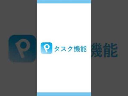 Video Image - Photoruction