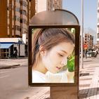 Pic Frame Studio - Photo Holder - Frame Editor