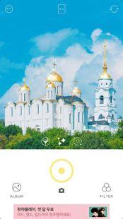 Screenshots - PICTAIL - Cykik