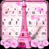 Pink Paris Tower Keyboard Theme