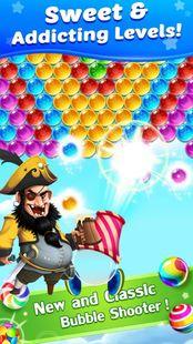 Screenshots - Pirates Bubble Shooter