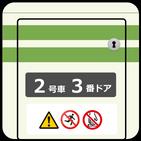 Platform-Door Simulator