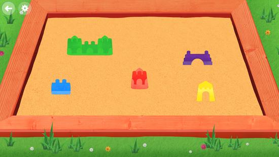 Screenshots - Playground for kids