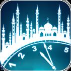 Prayer Time & Namaz Alarm Clock