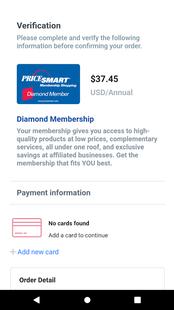 Screenshots - PriceSmart App