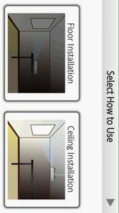 Screenshots - Projection Simulator