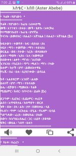 Screenshots - Protestant Mezmur offline With Lyrics-Mezmur Book