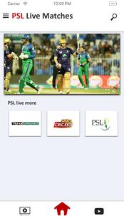 Screenshots - PSL LIVE - PSL Live Matches