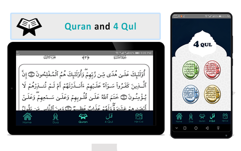 Screenshots - Qibla Direction - Prayer times