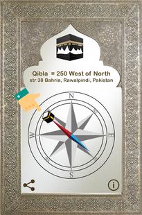 Screenshots - Qibla Finder, Locator  قبلہ کی سمت معلوم کریں