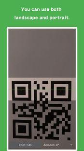Screenshots - QR Code Reader