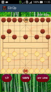 Screenshots - Chinese Chess