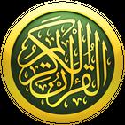 Quran audio offline, Free Quran
