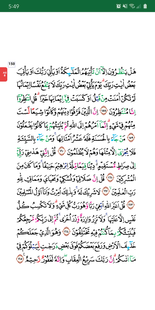 Screenshots - Qur'an Kemenag