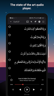 Screenshots - Quran Pro Muslim: MP3 Audio offline & Read Tafsir