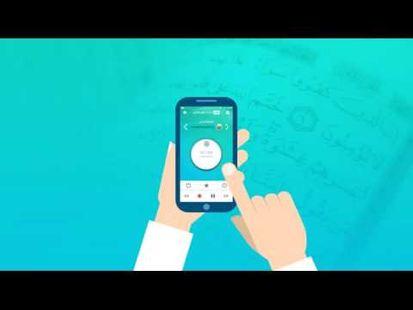 Video Image - Quran Radio - اذاعات القران