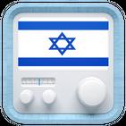 Radio Israel - AM FM Online