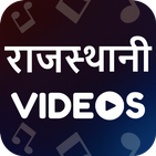 Rajasthani Videos- Rajasthani Songs, Gana & Comedy