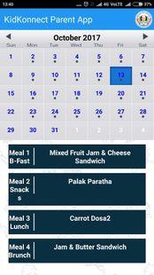Screenshots - Rajat Education Society