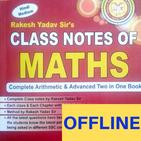 Rakesh Yadav Math Offline