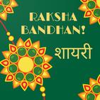 Raksha Bandhan: Shayari & Quotes