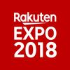 Rakuten Expo 2018