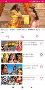 Screenshots - Ramayan (रामायण) - Ramanand Sagar